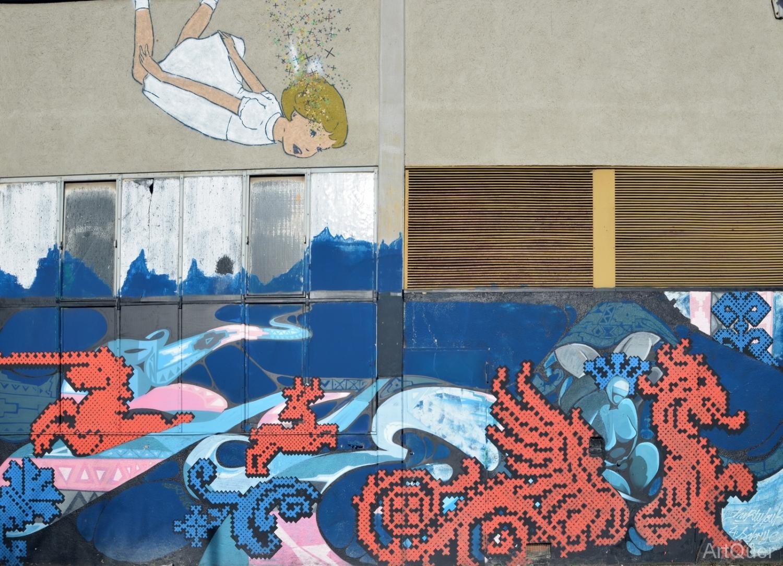 Graffiti auf dem Pfannigelände München